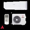 Инверторен климатик Mitsubishi Heavy Industries SRK25ZSP-S / SRC25ZSP-S